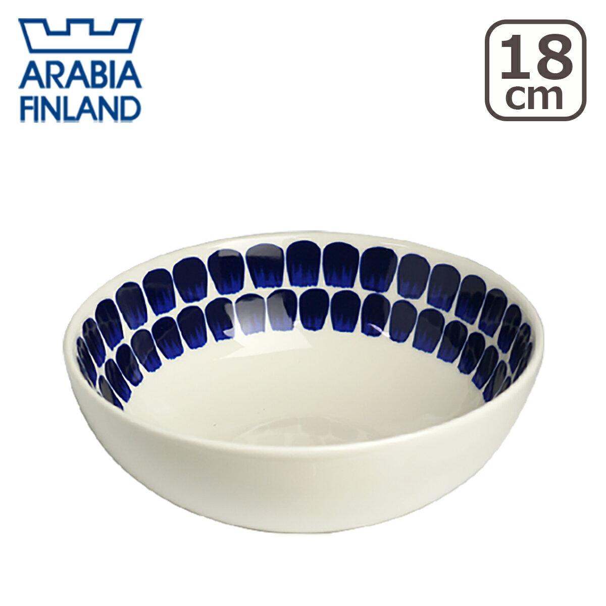 アラビア(Arabia) 24h トゥオキオ (TUOKIO) ボウル 18cm コバルトブルー 北欧 フィンランド 食器
