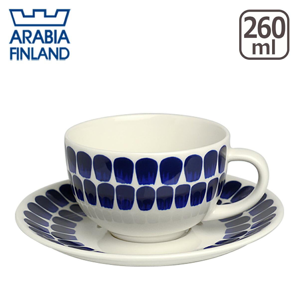 3%OFFクーポン対象! アラビア(Arabia) 24h トゥオキオ (TUOKIO) ティー カップ&ソーサー 北欧 フィンランド 食器
