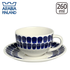 アラビア(Arabia) 24h トゥオキオ (TUOKIO) ティー カップ&ソーサー 北欧 フィンランド 食器
