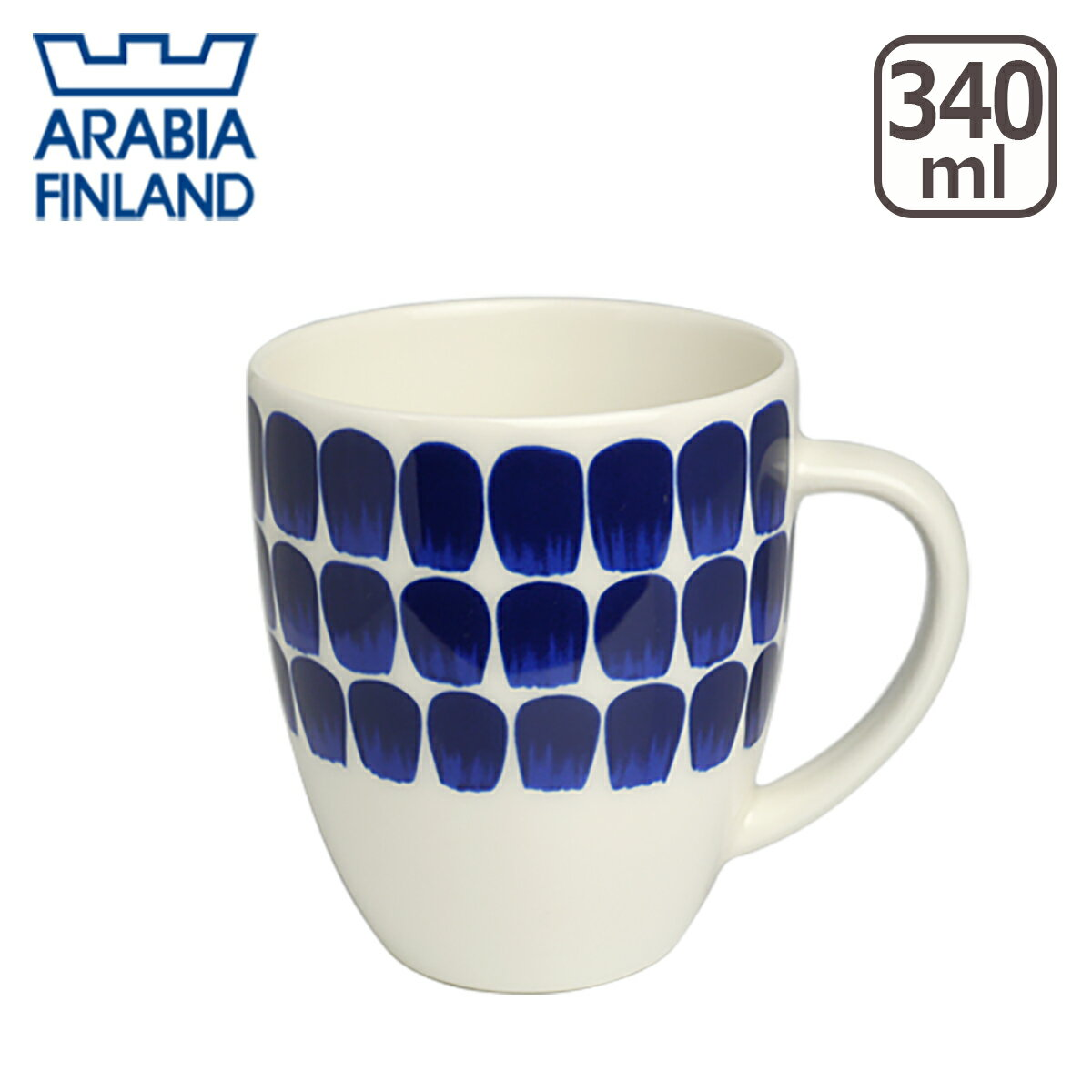 【3%offクーポン】アラビア(Arabia) 24h トゥオキオ (TUOKIO) マグ 340ml コバルトブルー マグカップ 北欧 フィンランド 食器 ギフト・のし可 GF1