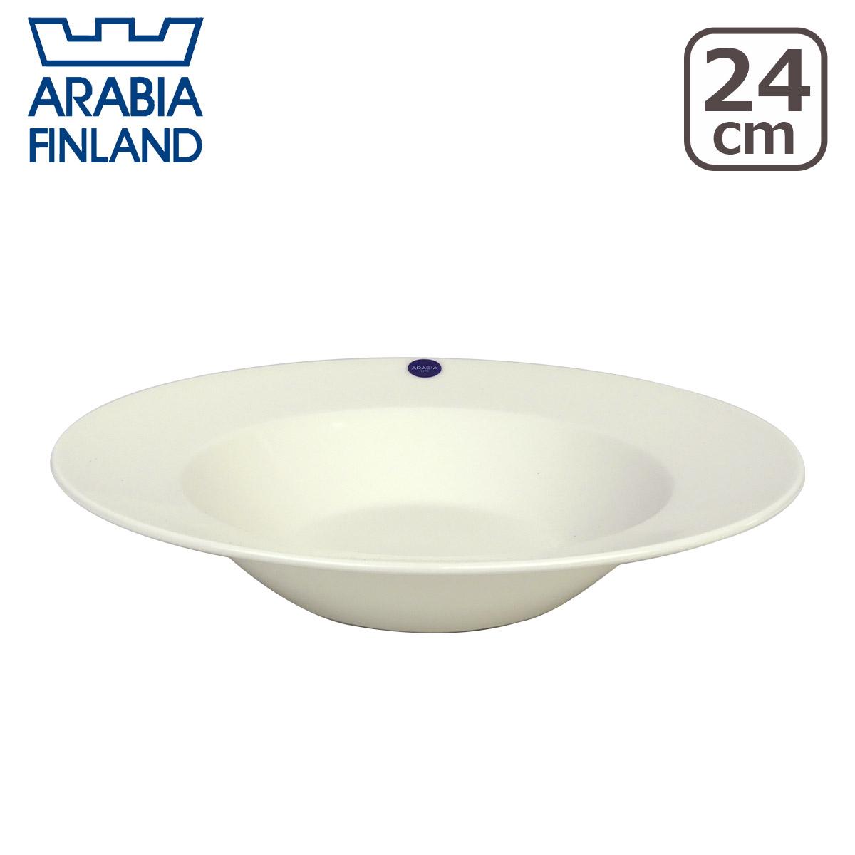 アラビア(Arabia) ココ(koko) 24cm プレートディープ ホワイト 北欧 フィンランド 食器
