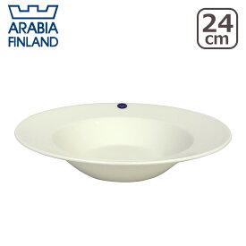 【ポイント3倍 6/25】アラビア(Arabia) ココ(koko) 24cm プレートディープ ホワイト 北欧 フィンランド 食器