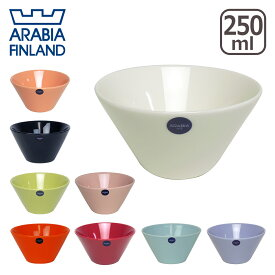 アラビア(Arabia) ココ(koko) ボウル 250ml 北欧 フィンランド 食器 Arabia 食器洗い機 対応 箱購入でギフト・のし可 GF3