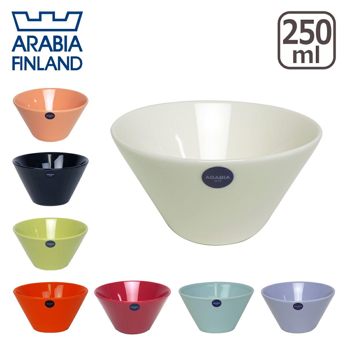 アラビア(Arabia) ココ(koko) ボウル 250ml 選べるカラー 北欧 フィンランド 食器 Arabia 食器洗い機 対応 ギフト・のし可