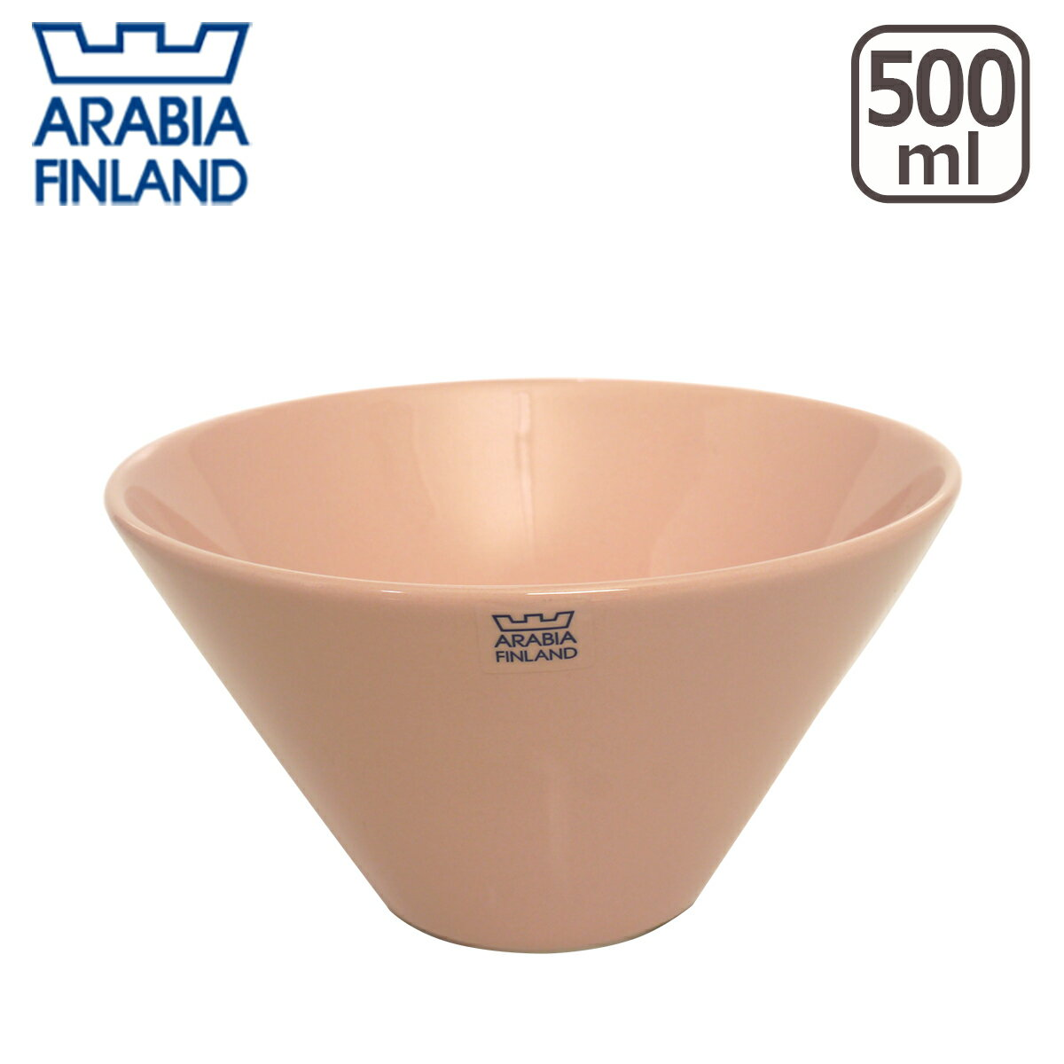アラビア(Arabia) ココ(koko) ボウル 500ml ペールピンク 北欧 食器 ギフト・のし可 GF3