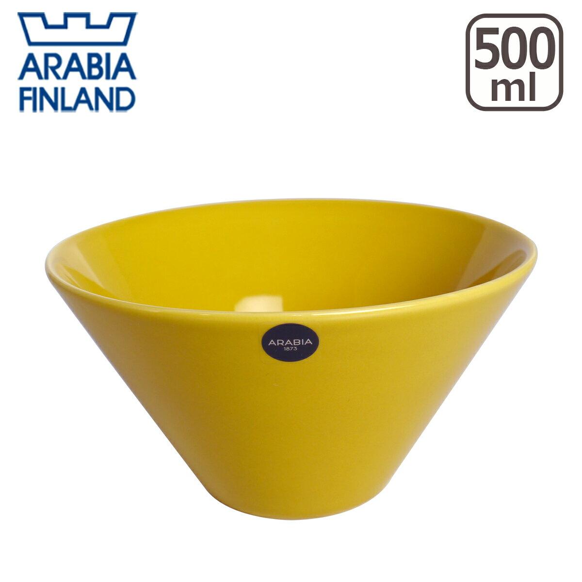 アラビア(Arabia) ココ(koko) ボウル 500ml サフラン 北欧 食器 ギフト・のし可 GF3