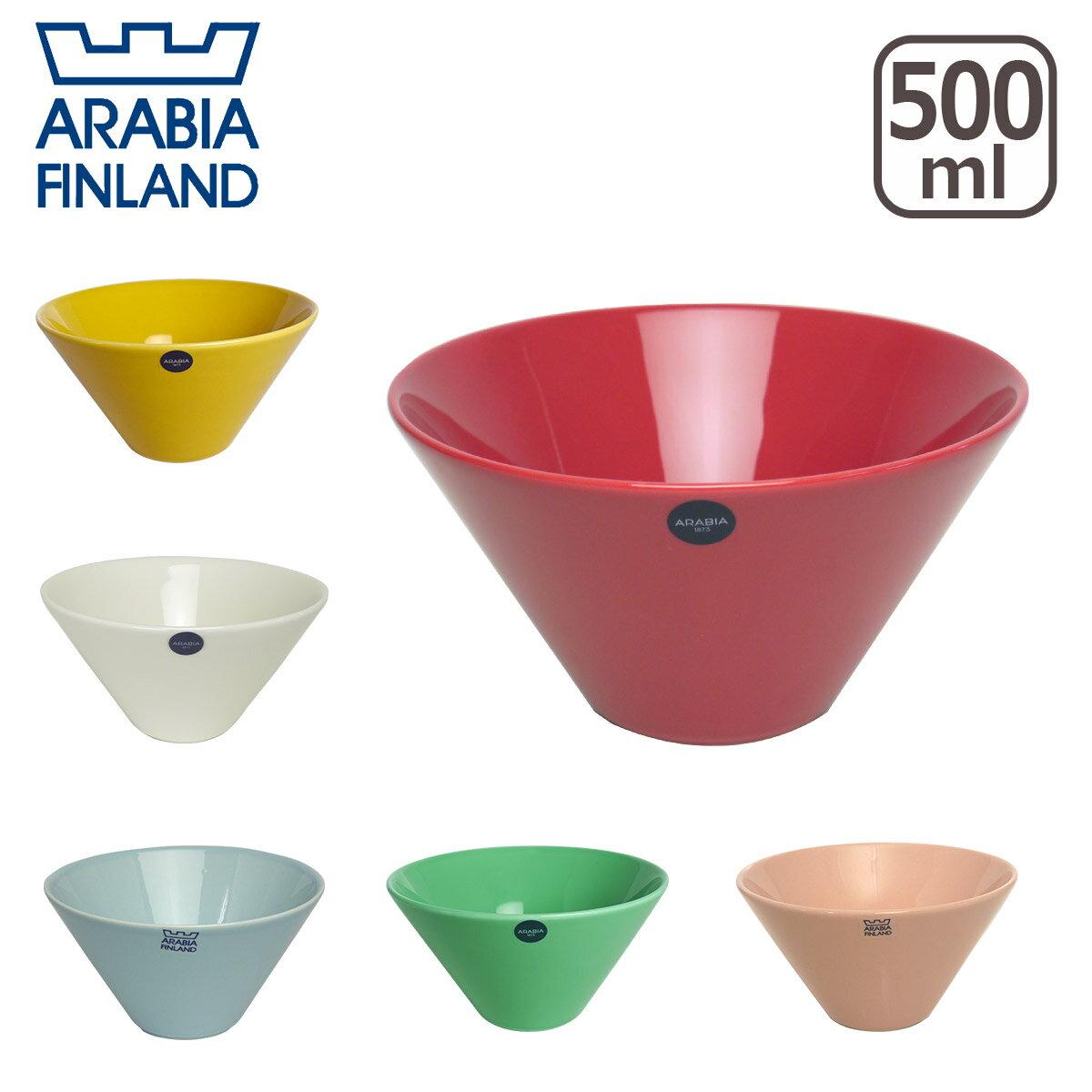 アラビア(Arabia) ココ(koko) ボウル 500ml 選べるカラー 北欧 食器 ギフト・のし可 GF3