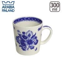 アラビア(Arabia)フィンランド100記念マグ300mlSUOMENKUKKA(スオメンクッカ)1941マグカップ北欧フィンランド食器