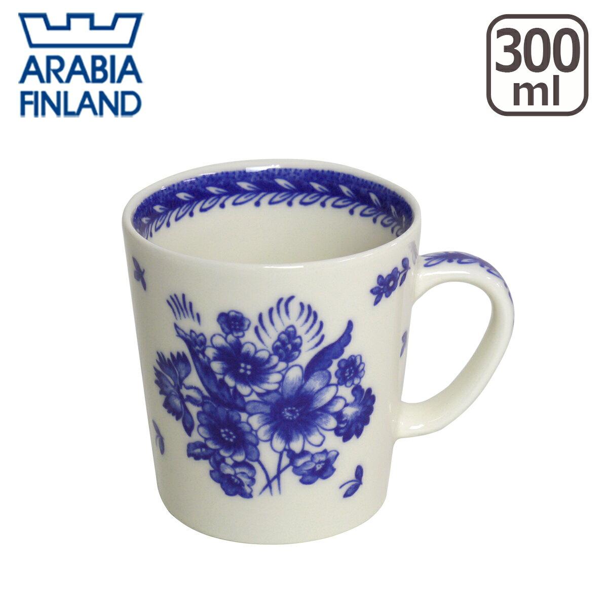 【Max1,000円OFFクーポン】アラビア(Arabia) フィンランド100 記念マグ 300ml SUOMEN KUKKA(スオメン クッカ) 1941 マグカップ 北欧 フィンランド 食器 ギフト・のし可