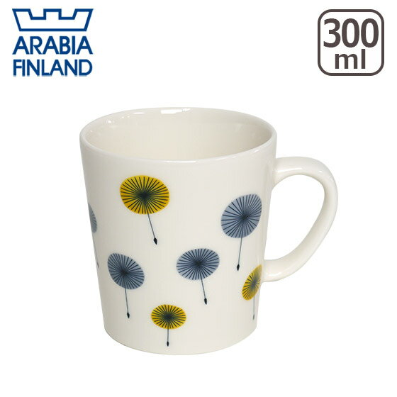 アラビア(Arabia) フィンランド100 記念マグ 300ml HATTARA(ハッタラ) 1954 マグカップ 北欧 フィンランド 食器 ギフト・のし可
