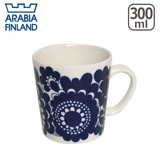 アラビア(Arabia) フィンランド100 記念マグ 300ml ESTERI(エステリ) 1973 マグカップ 北欧 フィンランド 食器 【楽ギフ_包装】【楽ギフ_のし宛書】