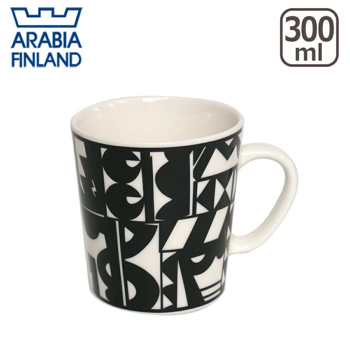 アラビア(Arabia) フィンランド100 記念マグ 300ml TIMBUA(ティムボア) 1987 マグカップ 北欧 フィンランド 食器 ギフト・のし可