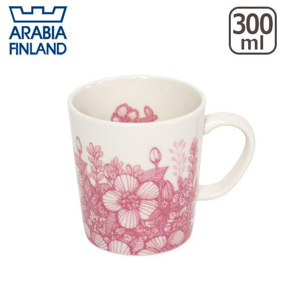 【3%offクーポン】アラビア(Arabia) フィンランド100 記念マグ 300ml HUVILA(フヴィラ) 2017 マグカップ 北欧 フィンランド 食器 ギフト・のし可