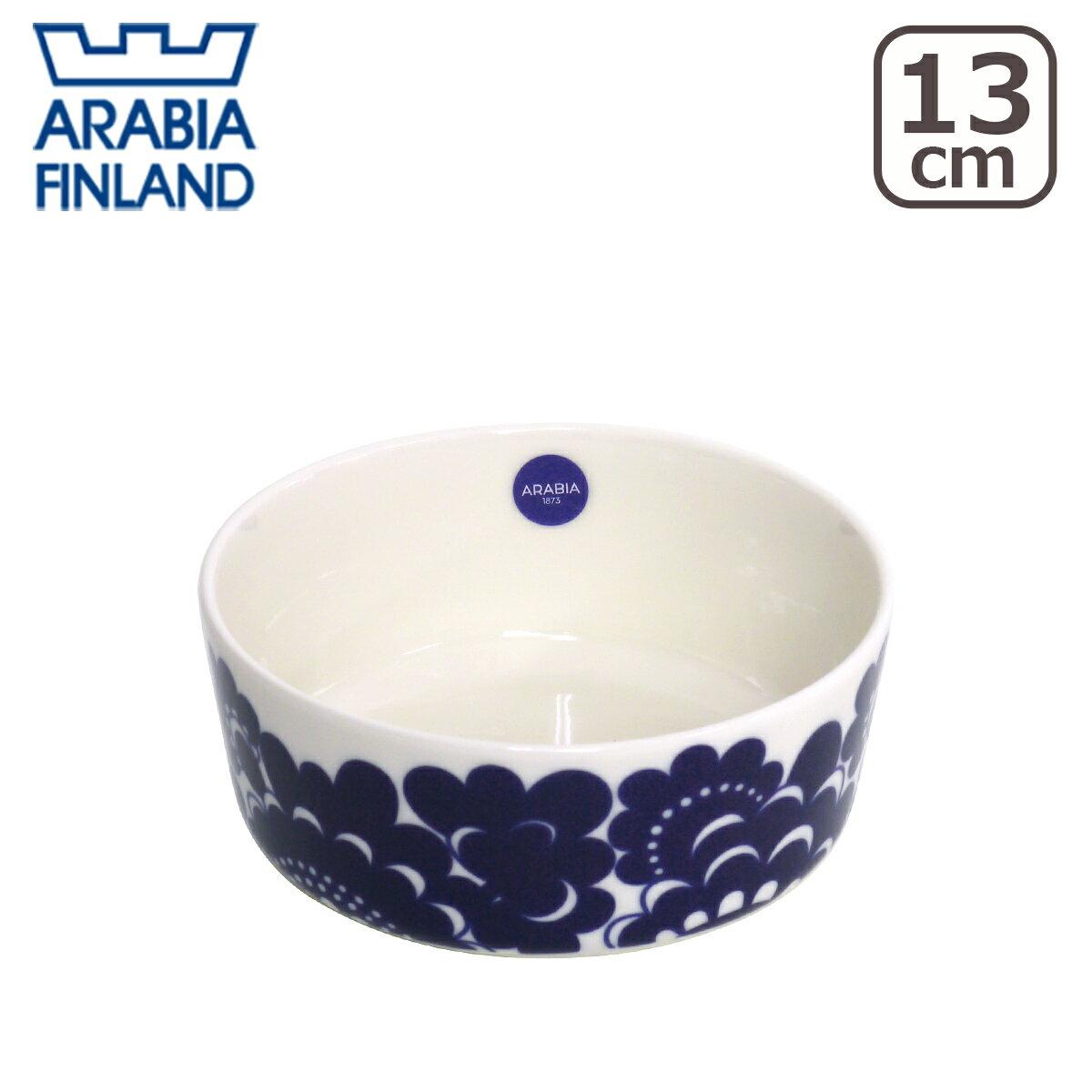 アラビア(Arabia) ESTERI(エステリ) 13cm ボウル 北欧 フィンランド 食器