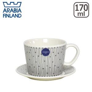 【ポイント5倍 9/22】アラビア(Arabia) マイニオ(Mainio) SARASTUS コーヒーカップ&ソーサー 北欧 フィンランド 食器 Arabia 食器洗い機 対応 ギフト・のし可 GF3