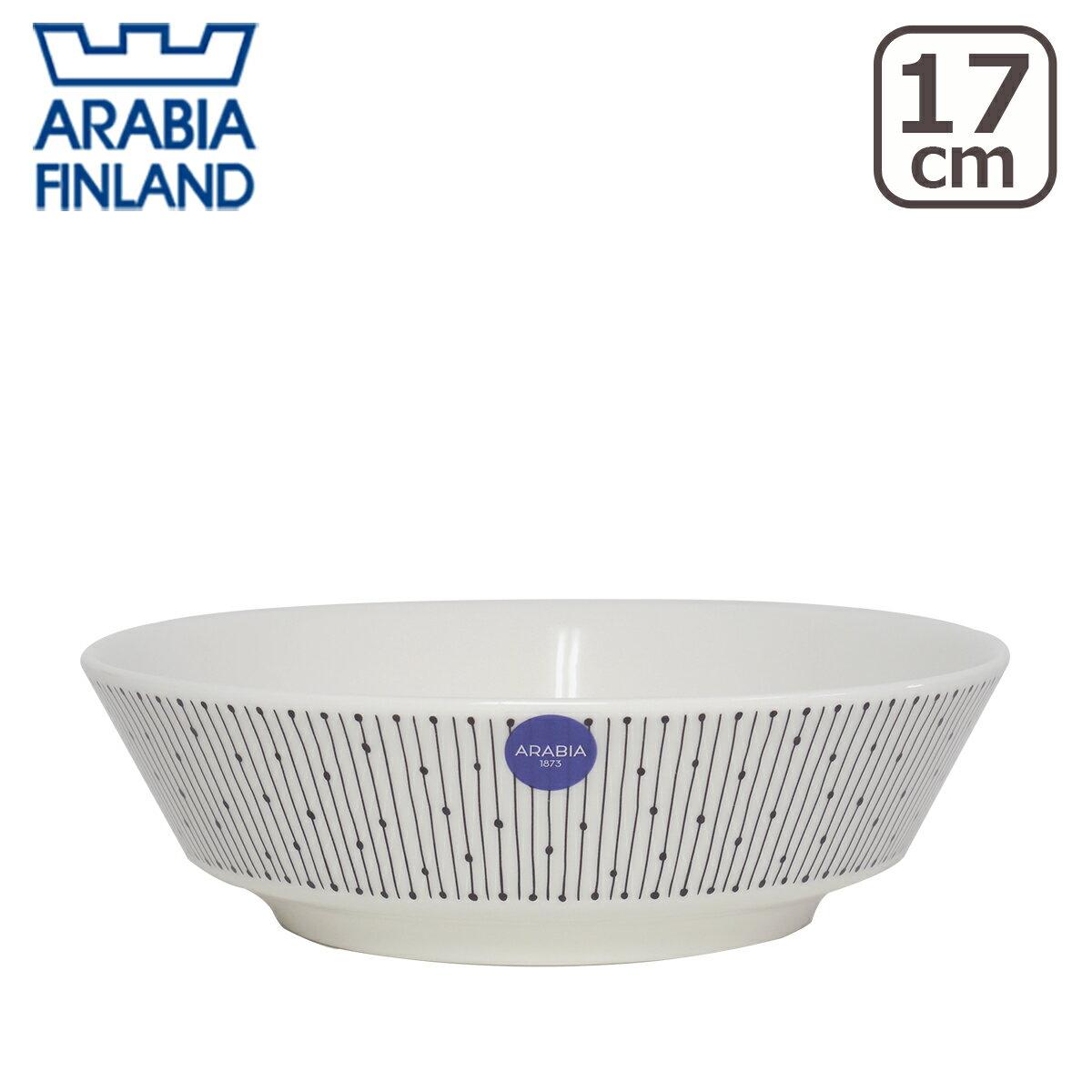 アラビア(Arabia) マイニオ(Mainio) SARASTUS ボウル 17cm 北欧 フィンランド 食器 Arabia 食器洗い機 対応