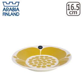アラビア(Arabia) スンヌンタイ(Sunnuntai)プレート16.5cm 北欧 フィンランド 食器 Arabia 食器洗い機 対応