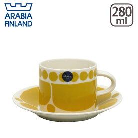 【Max1,000円OFFクーポン】アラビア(Arabia) スンヌンタイ(Sunnuntai)ティーカップ&ソーサー 北欧 フィンランド 食器 Arabia 食器洗い機 対応