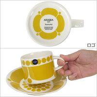 アラビア(Arabia)スンヌンタイ(Sunnuntai)ティーカップ&ソーサー北欧フィンランド食器Arabia食器洗い機対応