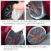オートソック布チェーンタイヤ滑り止めAUTOSOCK540/600/645/685/695/697/698ハイパフォーマンス簡単装着タイヤの靴下