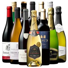 ポイント10倍!1級畑シャンパン&ブルゴーニュ赤白&トリプル金賞ボルドー入り!欧州赤白スパークリング12本セット ワインセット 金賞 スパークリングワイン シャルドネ