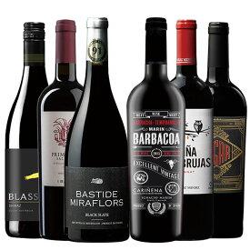ポイント10倍!これぞ肉ワイン!フルボディ濃厚赤ワイン6本セット 赤ワインセット