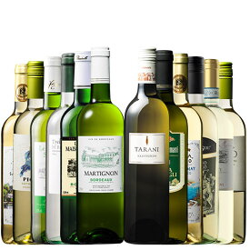ポイント10倍!三大銘醸地&金賞入り!世界の辛口白ワイン12本セット ワインセット ボルドーワイン 白ワイン
