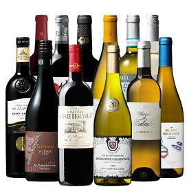 【Max1,000円OFFクーポン】ポイント10倍!世界6ヵ国から厳選!格上赤白ワイン12本セット ワインセット ボルドーワイン ブルゴーニュ 赤ワイン 白ワイン