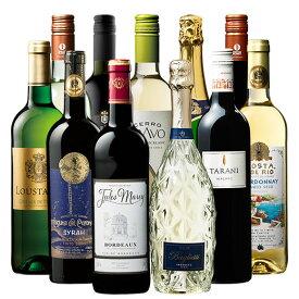 ポイント10倍!キラキラボトルのプロセッコ入り!世界選りすぐり赤白スパークリング11本 ワインセット ワイン スパークリングワイン 赤ワイン 白ワイン 赤白泡