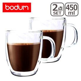 ボダム グラス ビストロ ダブルウォールジャンボマグ 450ml (2個セット) 10606-10 Double Wall Glass bodum