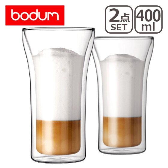 ボダム bodum グラス◆アッサム ダブルウォールグラス 400ml (2個セット) 4547-10 Double Wall Glass