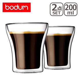 【Max1,000円OFFクーポン】ボダム グラス アッサム ダブルウォールグラス 200ml (2個セット) 4555-10 Double Wall Glass bodum