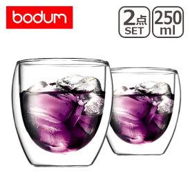 【Max1,000円OFFクーポン】ボダム グラス パヴィーナ ダブルウォールグラス 250ml(2個セット) 4558-10 Pavina Double Wall Glass デンマーク 北欧 食器 bodum