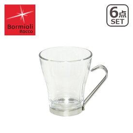 Bormioli Rocco(ボルミオリロッコ)マグカップ オスロ カプチーノ 4.42100 (6個入)ROS-17 ギフト・のし可