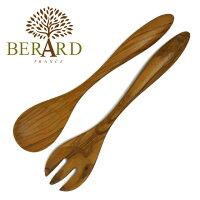 BERARD(ベラール)オリーブウッドサーバーセット5375