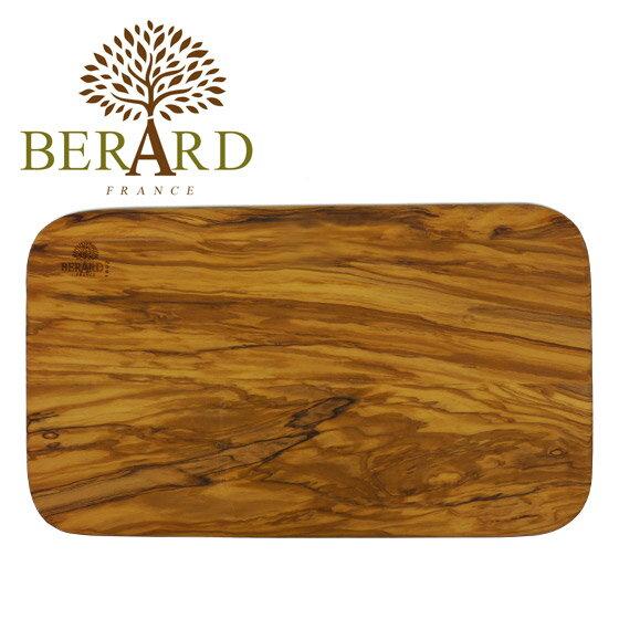 BERARD(ベラール) オリーブウッド カッティングボード 54178 木製 まな板 食器 プレート ウッドプレート トレー カフェ 長方形