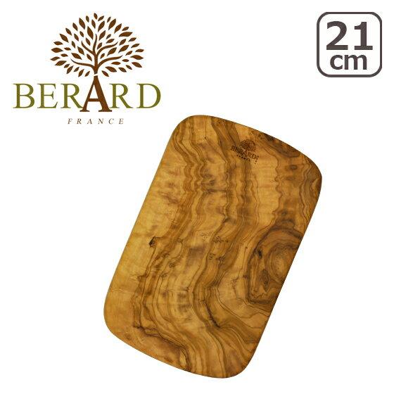 BERARD(ベラール) オリーブウッド カッティングボード 54170 木製 食器 プレート ウッドプレート トレー カフェ 長方形