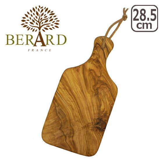 【Max1,000円OFFクーポン】BERARD(ベラール) オリーブウッド カッティングボード 大 木製 食器 プレート ウッドプレート トレー カフェ 長方形