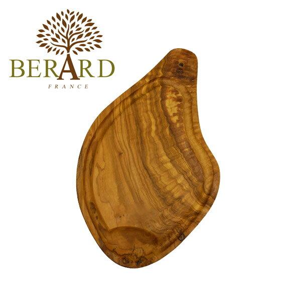 BERARD(ベラール) オリーブウッド カッティングボード 54300 溝付き 木製 皿 まな板 食器 プレート ウッドプレート トレー カフェ