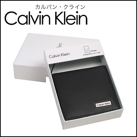 カルバンクライン Calvin Klein 79217 小銭入れ ボックス型【北海道・沖縄は別途540円加算】【楽ギフ_包装】【楽ギフ_のし宛書】
