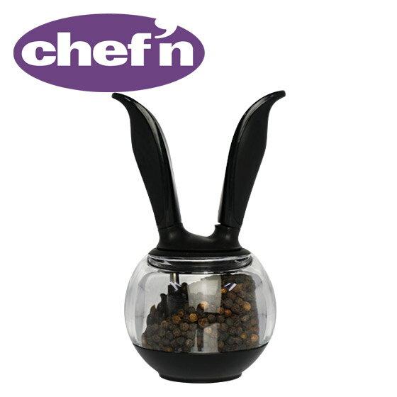 chef'n(シェフィン) ワンハンドペパーボール CF0307【楽ギフ_包装】【楽ギフ_のし宛書】