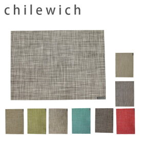 チルウィッチ ランチョンマット ミニバスケットウィーブ 選べるカラー CHILEWICH MINI BASKETWEAVE ダリアと組み合わせて おしゃれ