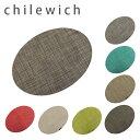 チルウィッチ オーバル ランチョンマット ミニバスケットウィーブ 選べる10色 CHILEWICH MINI BASKETWEAVE OVAL 北欧…
