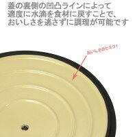 Chasseurシャスール★ラウンドキャセロール18cmピンク