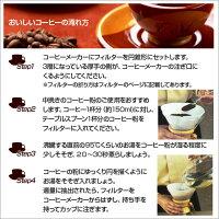 CHEMEX(ケメックス)コーヒーメーカーマシンメイド3カップ用ドリップ式