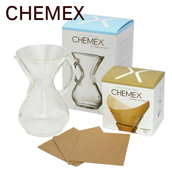 【4時間5%OFFクーポン】CHEMEX(ケメックス) コーヒーメーカーセット マシンメイド ガラスハンドル 6カップ用 ドリップ式+フィルターペーパー ナチュラル(無漂白タイプ) ギフト・のし可