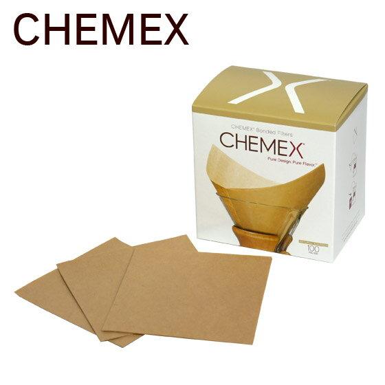 CHEMEX(ケメックス) コーヒーメーカー フィルターペーパー ナチュラル(無漂白タイプ) 四角タイプ 100枚入り ギフト・のし可 FSU-100