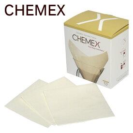 【24時間ポイント3倍】CHEMEX(ケメックス) コーヒーメーカー フィルターペーパー (漂白タイプ) 四角タイプ 100枚入り ギフト・のし可 FS-100
