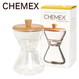 【48時間クーポン】CHEMEX(ケメックス) ハンドブロウ クリーマー&シュガーセット ギフト可