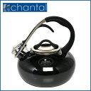 Chantal (シャンタール) 笛吹き ループ エナメル ティーケトル 1.7L オニキス(ブラック)【楽ギフ_包装】